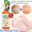#beautysale [ONE TIME OFFER] Popular in Japan: FOOTMEDI Instant Peeling Spray:Regain Baby-Smooth feet / foot. Remove dark elbow/knee/buttock too!