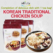 (samgyetang)(chicken soup with ginseng) Korean Tranditinal CHICKEN SOUP 1PACK (3TEA BAGS inside)★easy to cook chicken soup★ ★Korea food★