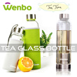 [Local Delivery][Wenbo][U-cup]{Glass Water Bottle}Fruit Juice Plastic Bottle/ BPA free / Tea bottle/ Fruit Juice Bottle