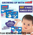 ★[GOO.N]Supreme Diapers/Pants 4 pack Deal - MIX SIZES !