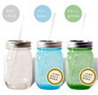 [Ball Mason jar]Special Promotion[Buy 1 get 1]/Glass bottle limmited edition/special Price Tempered Glass Mug-Tumbler[cup/coffee/tea]bottle