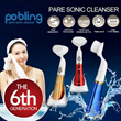 Pobling face brush/color/KOREA facial brusher