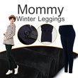 ▶YFQ Mommy Winter Fleece Leggings-Comfort n Warm Leggings Pants for Maternity◀ GAB GFC- High Elastic material/ Home and Outdoor Mommy Fashion /Pegnant Leggings Pants/ Ultra-Thick Fleece