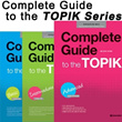 Complete Guide to the TOPIK Korean Language Book Language Study Learn Audio CD Hangul Korean Text Bo