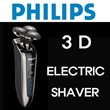 2014 new arrival hot sale Philips 3D electric shaver the whole body wash beard trimmer shaving electric razor RQ1250