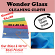 Fish Scale Cleaning Cloth for Glass and Mirror best cleaning cloth Korean OEM Cleaning Cloth Spectacles Cleaning Cloth