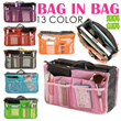 【GOODSSTAR】 Free Shipping Easy storage★BAG IN BAG★multi pouch/comfortably multi pouch /travel convenient/storage bag housing neat/double zipper handbag/tote bag#6024