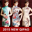 [Free shipping]2015 New arrival CNY Qipao cheongsam/chinese/旗袍/party dress/Chinese Embroidery Fashion/Traditional Stylish Fashion