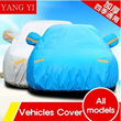 ALL Model Car Protection Cover Sunshade Dustproof Waterproof Security Auto Vehicle Clothes Surface Protector