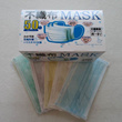 Individually Wrapped Medical Dental Disposable Face Mask Earloop Dust Filter Respirator