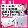 All-in-1: Portable 3G PowerBank / Power Bank Charger + 3G Hotspot + WiFi Router + WiFi Share★SGShop★