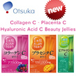 NEW★BUY 3 FREE SHIPPING★ OTSUKA Collagen C・Placenta C・Hyaluronic Acid C Beauty Jellies for 31 Days Pack Directly shipped from Japan!!