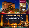 $35 for 2D1N Stay in Harmoni One or Mercure Hotel + 2 Way Ferry + City Tour + 7 Course Seafood Lunch
