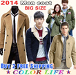 【1st Nov. 2014 Update】New autumn-winter overcoat / Woolen coat / Cotton-padded clothes / Suit jacket / Couple coat / Collar jacket / British style / Double-breasted coat / Camouflage coat / Big size