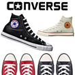 [CONVERSE]Chuck Taylor All Star Core BEST MODELS Leather/ High /Low