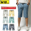 【M18】 summer new style mens casual pants / cotton linen shorts / Leap series / Breathable and thin style