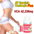 ★Category Best1★1300 reviews★[The Holy Grail of Weight Loss]★4 Weeks JW Garcinia Cambogia Plus(HCA)★