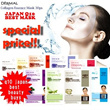 (DERMAL)Collagen Essence Mask (30)ps Set-32 Kinds Random【FREE GIFT・KOREA COSMETICS】