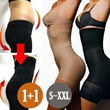★Buy 1 Get 1 Free Event/Today Day Free Shipping Event★ 3D Body Shaper / High-Waist Slimming Corset/slimming Pants/Slimming Waist/Diet/2pcs Price/M~XXXL/Big size Body shaper