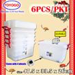 [9805] [SG50 ANGBAO SALE] TOYOGO -(6PCS) PLASTIC CONTAINER STORAGE BOX WITH WHEELS (HOUSEHOLD GOODS)(THICK WALL QUALITY)(CNY)
