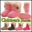 Children Snow Boots Winter Shoes For baby Kids child snow boots cotton-padded shoes cotton boot size
