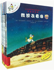 The Little Hens Series|不一样的卡梅拉系列*Simplified Chinese*From 5 to 10 yrs old