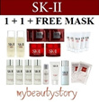 Fresh Stocks Fast Delivery!! 1 + 1 + FREE MASK! SK-II SKII SK2 Best Sellers Essence x2/ Stempower x2/ Cleanser x5