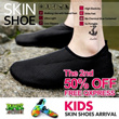 [The 2nd 50% Off][Qxpress Free]Unisex High Quality Adult/Kids Anti-Slip Skin Shoes / Water Shoes / Jogging Shoes / Running Shoes / Aqua Socks / With Zippered Bag