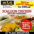[LIMITED TIME OFFER] NETT PRICE for Scallion Chicken Rice Set by Mouth Restaurant. Back by Popular Demand. Takeaway only. Conveniently located at Plaza Singapura.