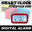 [BEST SELLING] SMART LED DIGITAL ALARM CLOCK - EXCLUSIVE DESIGN / SMART SNOOZE FUNCTION / MANY COLOURS