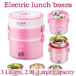 Electric heating lunch box lunch box lunch box insulation boxes electronic lunchbox