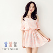 Tokyo Fashion - Bare-Shouldered Letter Print Chiffon Dress-4012907