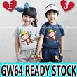 [Peek ABoo] FIRST ARRIVAL FASHION ALL READY STOCK FAST SHIPPING GW64 GW89 GW93