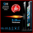 iPhone 6/6+ Tempered Glass Screen Protector Curved 0.26mm
