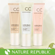 SPF ★Nature Republic★ Super Origin Complete Control Cream (SPF25 PA++) 45g -Type 3 / CC CREAM