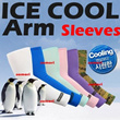▶▶SUPER SALE◀◀8COLOR ICE COOL ARM SLEEVES COVER SPF-UV Unisex Sports Band/Arm Warmer/UV Protect/Sport Band Arm Warmer/