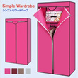 ▶Simple Wardrobe-High Capacity Home Organization◀GDA- Convenient Stylish  Great Clothes Storage Organizer Rack/ Hanger