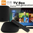Third generation (upgrade version)  Xiaomi TV Box support 4k  Best watching TV Show  Movie gadget