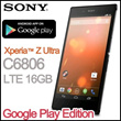 Google Play Edition Sony Z Ultra C6806 (Unlocked LTE 16GB Black)
