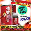 [$23.90 ONE-TIME OFFER!!] No.1 Slimming Supplement TRIMTON in HK/ SG!! Lost 35kg/ 77pounds by Trimton 强效瘦