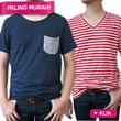 Plain and Stripe T-Shirt Paul and Louis ★ EXR Korean Sport Wear ★ ★ Korean Brand ★ Super Comfy Material