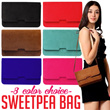 [TREND ALERT SWEET PEA]SUEDE CLUTCH/SLING BAG IN CUTE COLORS FOR YOUR FASHIONABLE LOOK