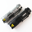 American Extreme Brightness CREE LED Torch * FREE BATTERY!