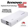 Lenovo 10400mAh Powerbank / Portable Charger with 6 Months Warranty !!! Unique Explosion Proof Technology !!!