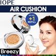 BREEZY ★ Sold 1 Item per 6 seconds [IOPE] Air Cushion XP SPF50+/PA+++ 15g(+Refill 15g) / Air Cushion BLUSHER / Cushion / Blusher / Amorepacific