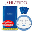 BEST SELLING and FAST SHIPPING - Whitening Facial Mask - SHISEIDO (AQUALABEL Reset White Mask) BUY 1 pack Get 1 pack FREE - 4 Masks Per Pack