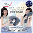 Travel Pillow 2in1