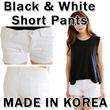 Black and White Short Pants/Made in Korea/2 colors vintage denim shorts hot pants distressed skinny vintage short jean