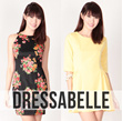 [13 AUG 2014 New Arrivals Collection 480-482 (1-30)] Premium Quality Clothing Work Evening Dresses Tops Skirts