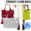 [CLEARANCE PRICE]  CUBE BAO WITH ZIPPER*BLACK/WHITE/RED/GREEN/BEIGE**STYLISH AND GOOD QUALITY
